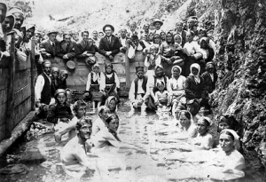 Прво купатило на Царини